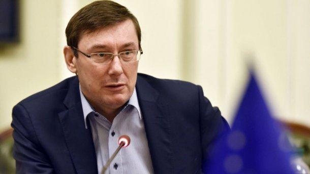 Трамп просил Зеленского не увольнять Луценко