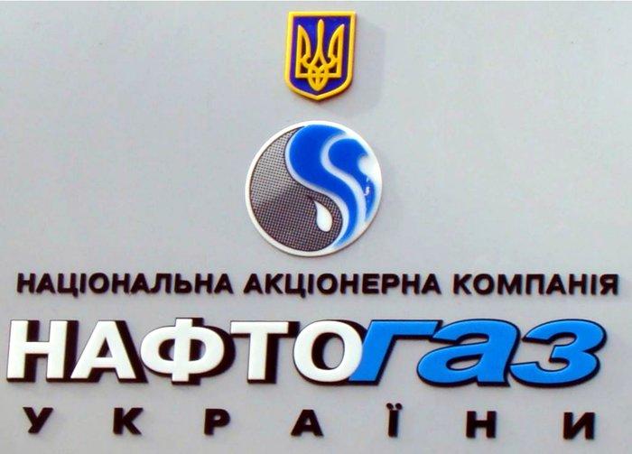 """В """"Нафтогазе"""" оценили трехсторонние переговоры по газу"""