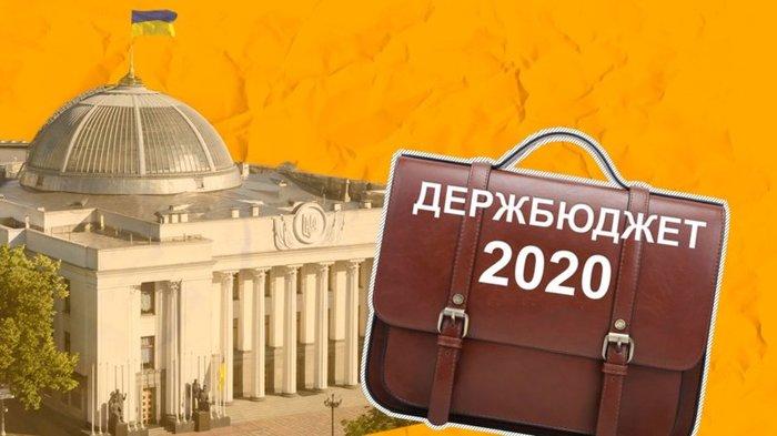 Бюджет 2020: курс доллара и уровень инфляции должны измениться