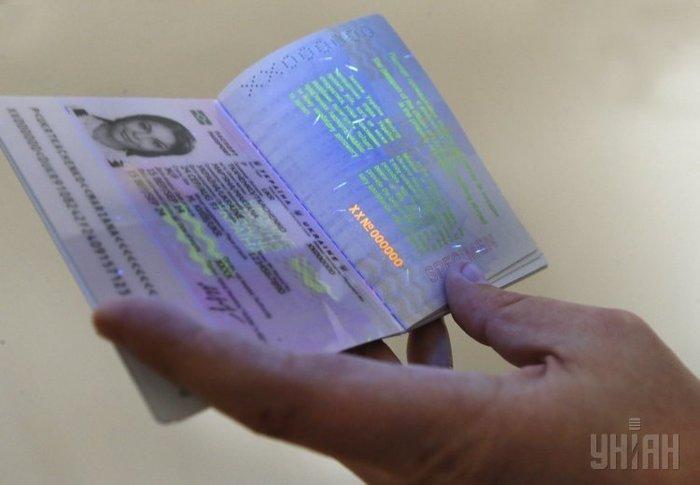 За биометрический паспорт нужно будет платить по-новому
