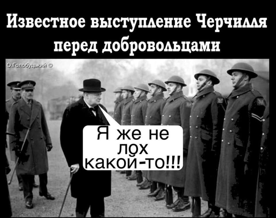 СБУ объявила Цемаха в розыск - Цензор.НЕТ 2568