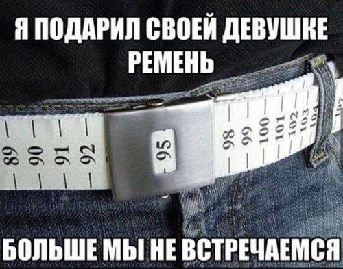 1571378533_prikol-8.jpg