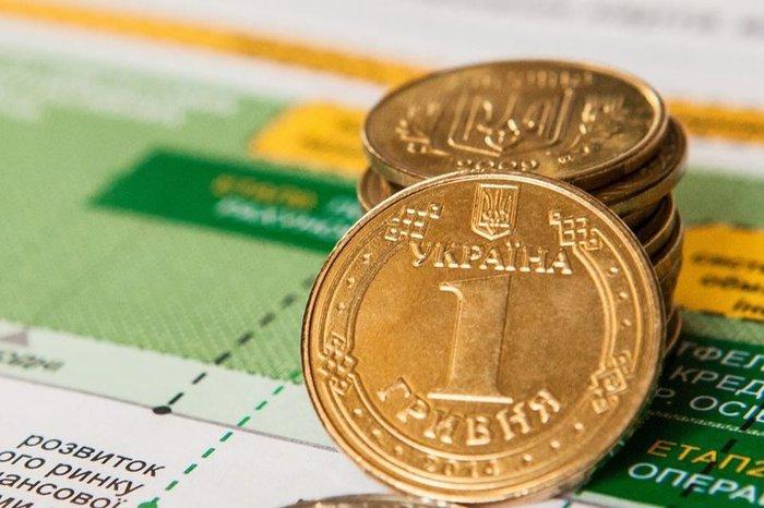 Программа Кабмина на 5 лет: рост экономики, инвестиции
