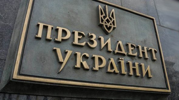 Бизнес обвинил Офис Президента в манипуляциях