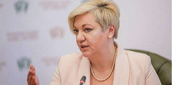 США - Гонтаревой: Вы смело национализировали ПриватБанк