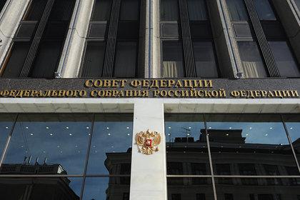 В России отреагировали на требование Киева распустить ЛДНР