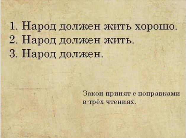 """Закон о нацменьшинствах является одним из приоритетов Рады, - """"слуга народа"""" Совгиря - Цензор.НЕТ 1760"""