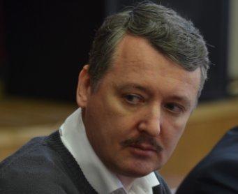 """Экс-глава """"ДНР"""" сделал заявление по Донбассу"""