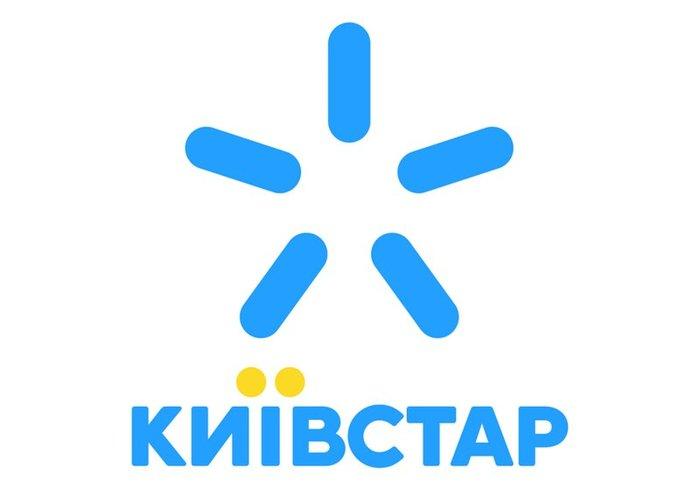"""В """"Киевстаре"""" рассказали, сколько зарабатывают на 1 абоненте"""