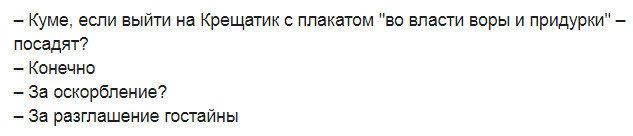 Готовы к еще одной эвакуации украинцев из Китая, если они изъявят такое желание, - Минздрав - Цензор.НЕТ 1687