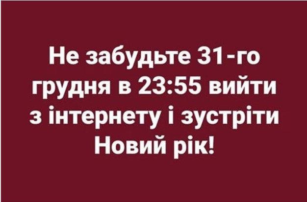 2019-12-21_190422.jpg
