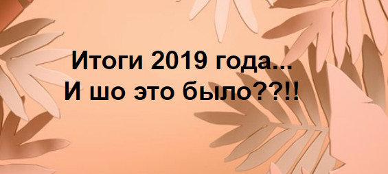 2019-12-23_054021.jpg