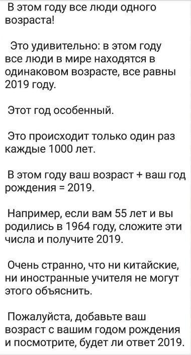 2019-12-23_130231.jpg