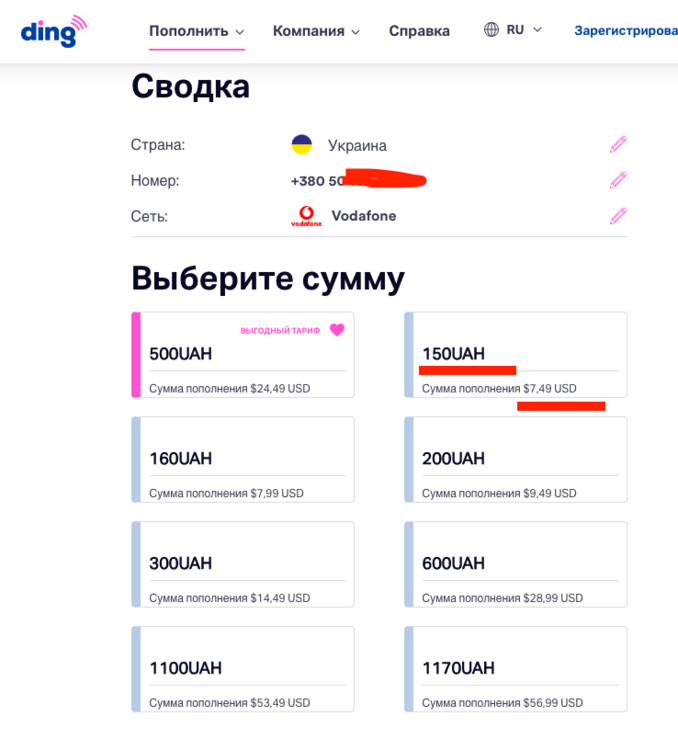 Screenshot 2019-12-04 at 17.29.51.png