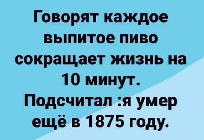 2020-01-05_075151.jpg