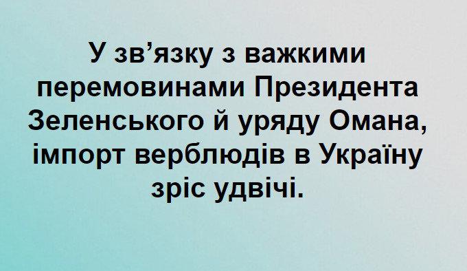 2020-01-06_071743.jpg
