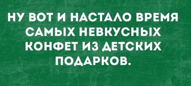 2020-01-09_053252.jpg