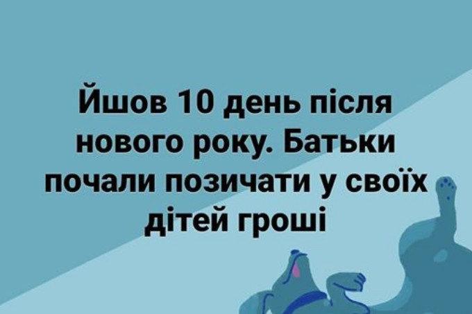 2020-01-11_053802.jpg