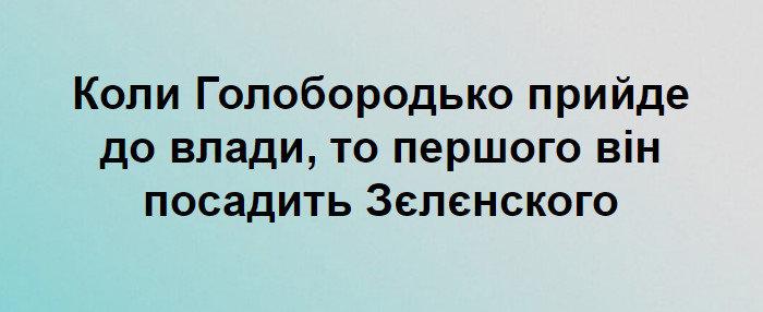 2020-01-21_143327.jpg