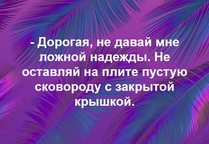 2020-01-24_061243.jpg