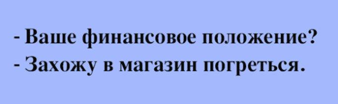 2020-01-28_061535.jpg