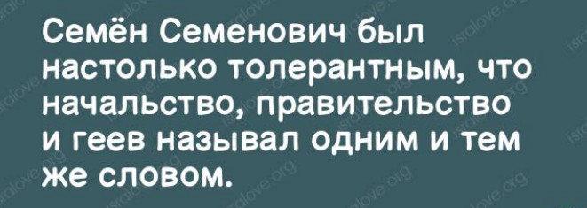 Освобожденные в результате обмена 29 декабря украинцы получат по 100 тыс. грн материальной помощи на следующей неделе, - Минветеранов - Цензор.НЕТ 1675
