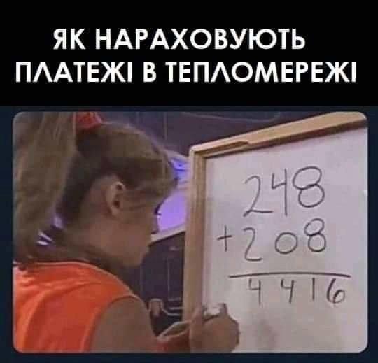 Дело Шеремета: обвинения задержанным считают обоснованными 16% украинцев, 32% - не обладают достаточной информацией,, - опрос Центра Разумкова - Цензор.НЕТ 9244