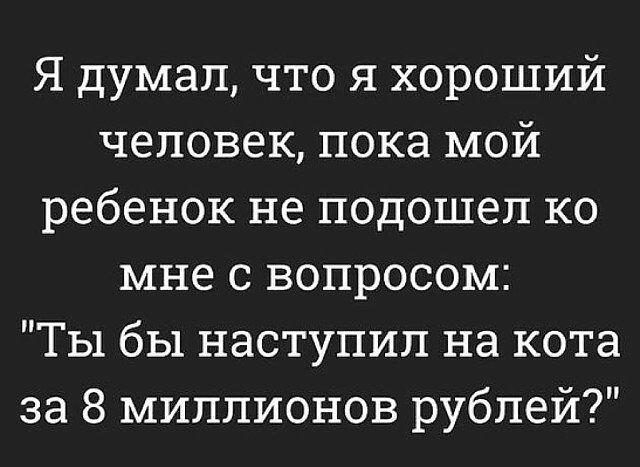 IMG_20200123_161326.jpg