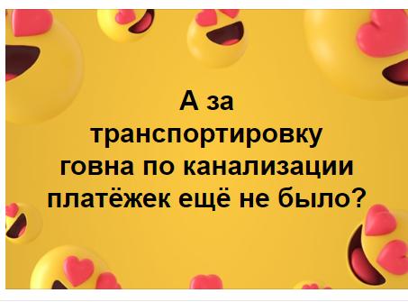 IMG_20200127_185343.jpg