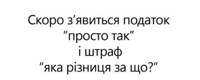 Зеленский наградил хореографа Чапкиса орденом Ярослава Мудрого, - указ - Цензор.НЕТ 8534