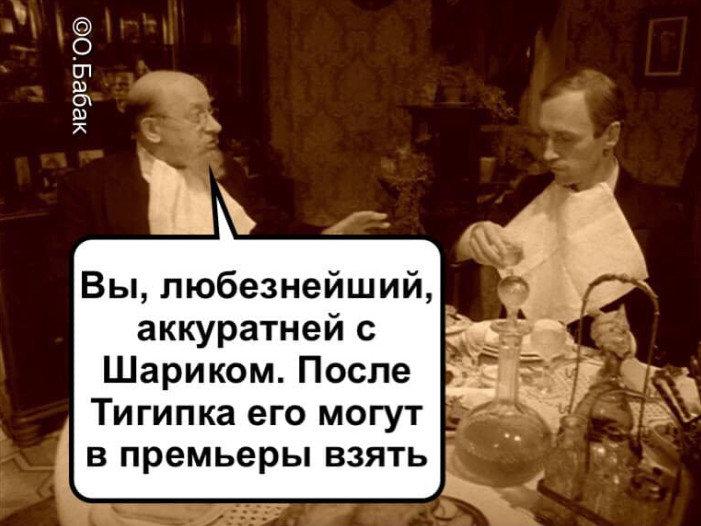 Постановление об отставке Гончарука внесено в Раду - Цензор.НЕТ 8181
