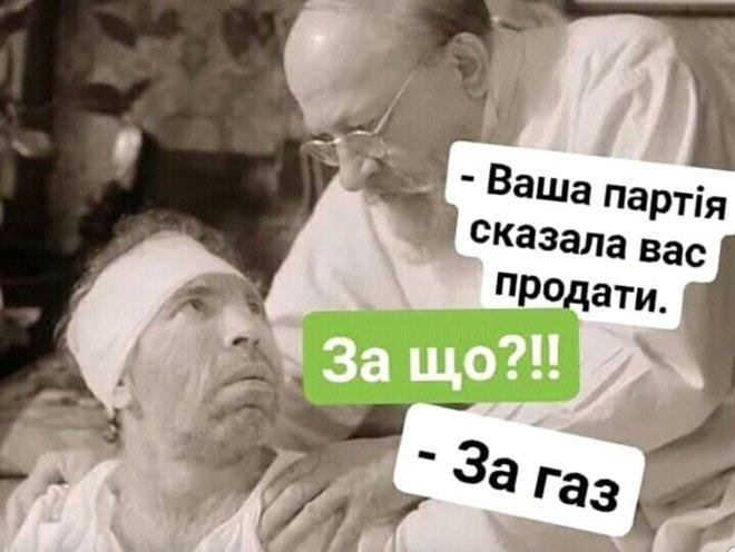 """Опубликован рейтинг украинских городов с самой дорогой """"коммуналкой"""" - Цензор.НЕТ 4370"""
