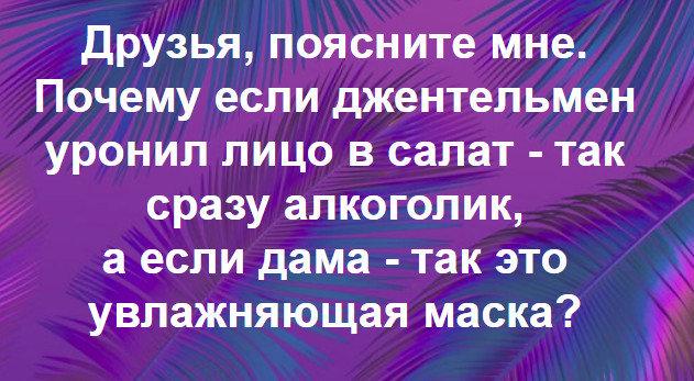 2020-03-06_074856.jpg