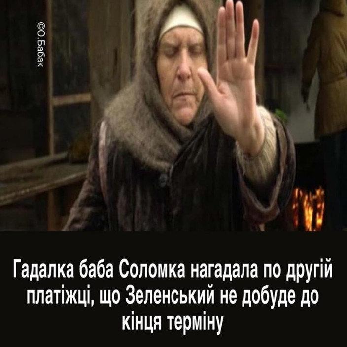 Зеленський скликає засідання РНБО через коронавірус - Цензор.НЕТ 870
