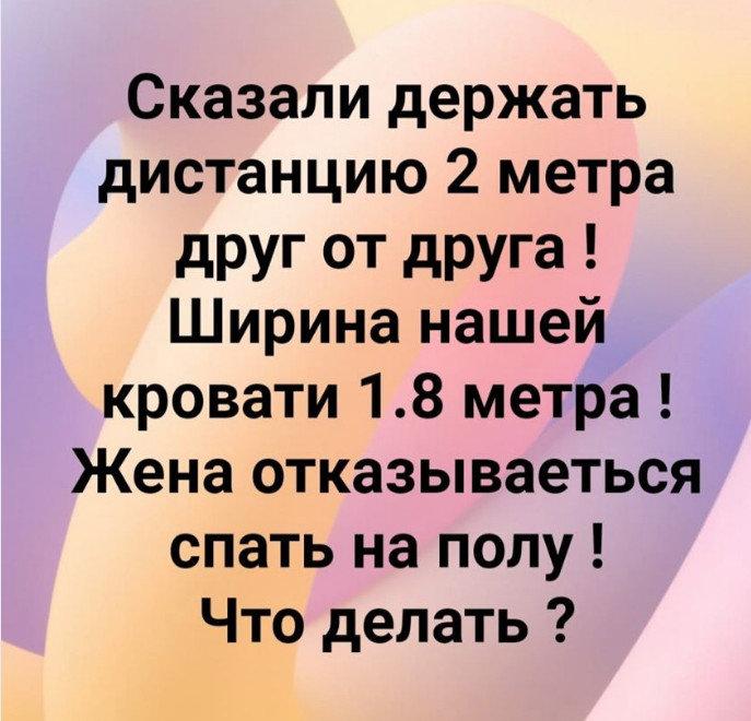 2020-03-19_062943.jpg