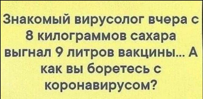 2020-03-24_054417.jpg