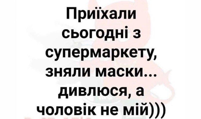 https://kurs.com.ua/uploads/monthly_2020_03/257165298_IMG_32321.JPG.dfa5ccac6b357b8f826572a17f5e7535.JPG