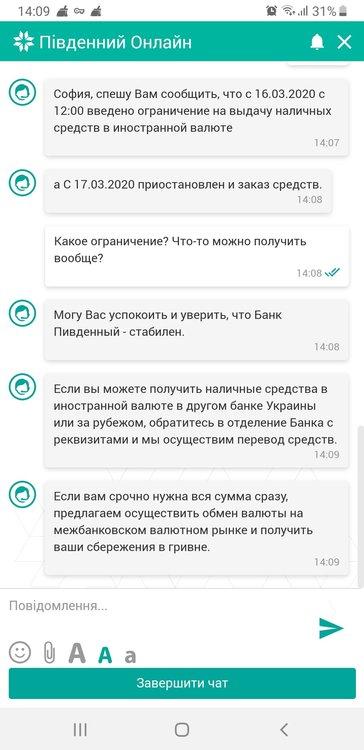 Screenshot_20200317-140948_Samsung Internet.jpg