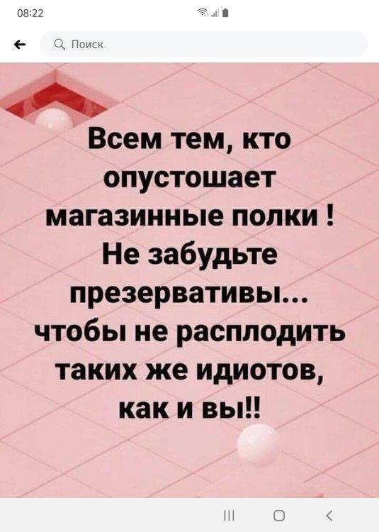Screenshot_20200320-082255_Facebook.jpg