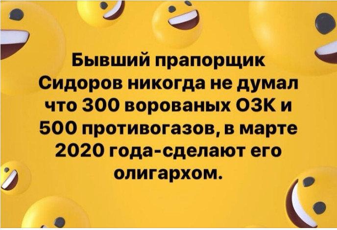 2020-04-01_060934.jpg