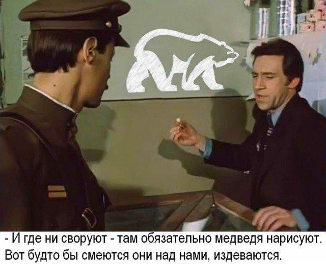 Единая-россия-политика-Место-встречи-изменить-нельзя-песочница-5937456.jpeg