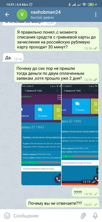 Screenshot_2020-05-11-14-51-39-807_org.telegram.messenger.jpg