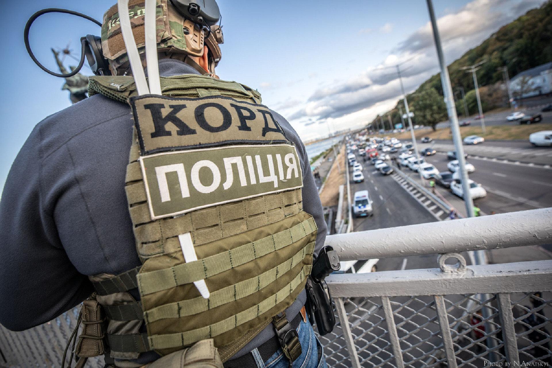 В Киеве арестовали наркоторговцев из Европы