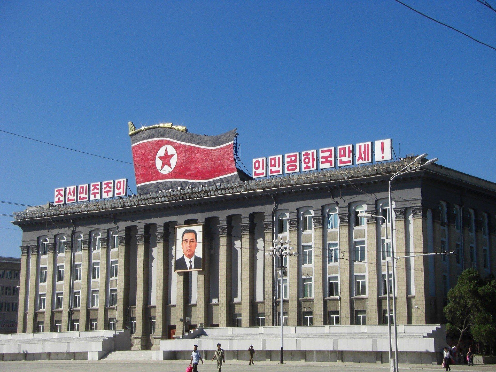 """""""Горячие линии"""": как между двумя Кореями организована связь"""