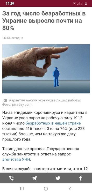 Screenshot_20200618-172914_Samsung Internet.jpg