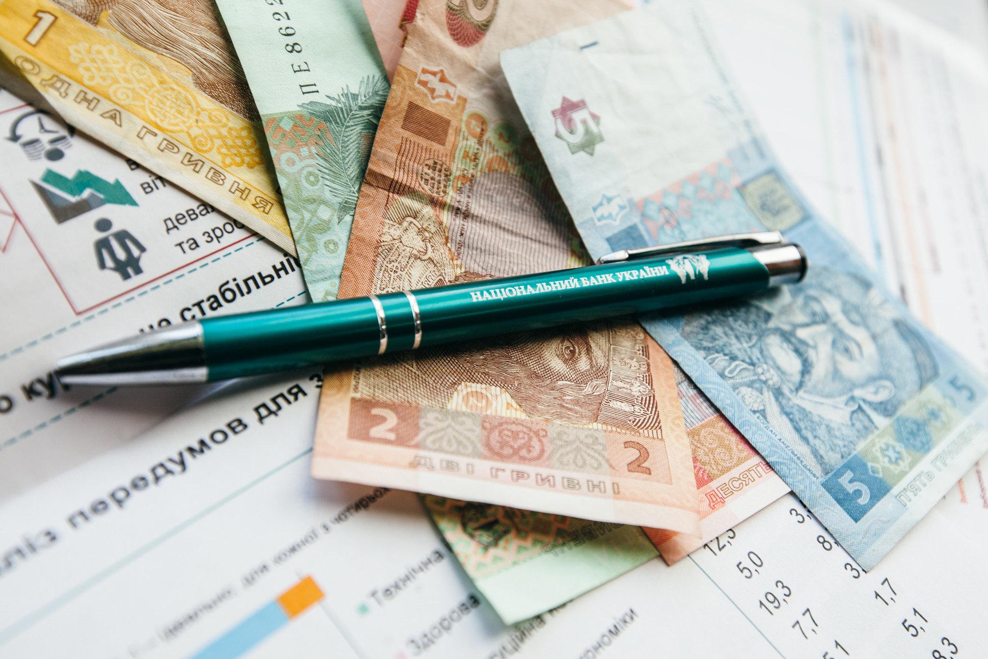 Депозиты подешевеют: НБУ резко снизил учетную ставку