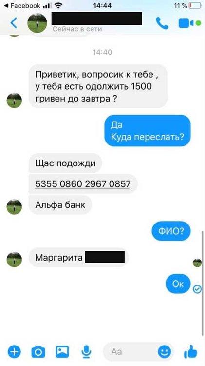 Screenshot_2020-06-10 Facebook.jpg