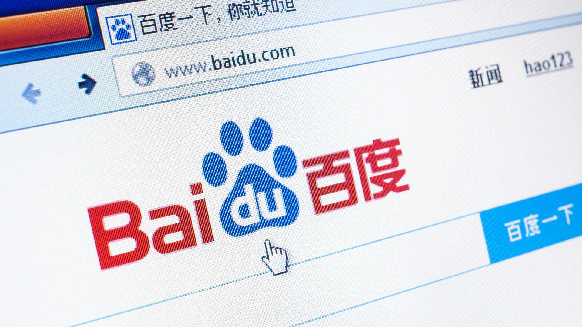 Baidu покидает Партнерство искусственного интеллекта
