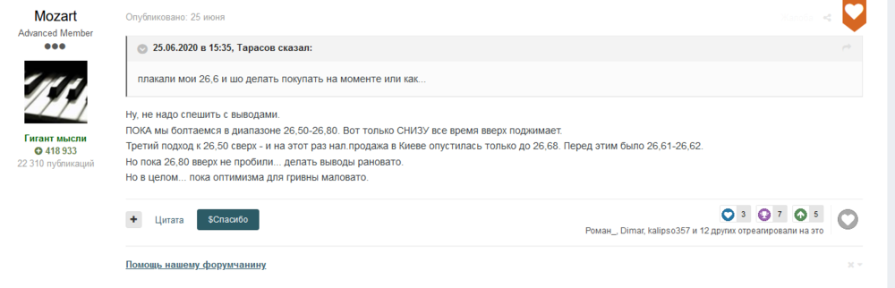 1573606612_Screenshot_2020-07-01.thumb.png.1085648c75edf76ae7a141c2e6fc568c.png
