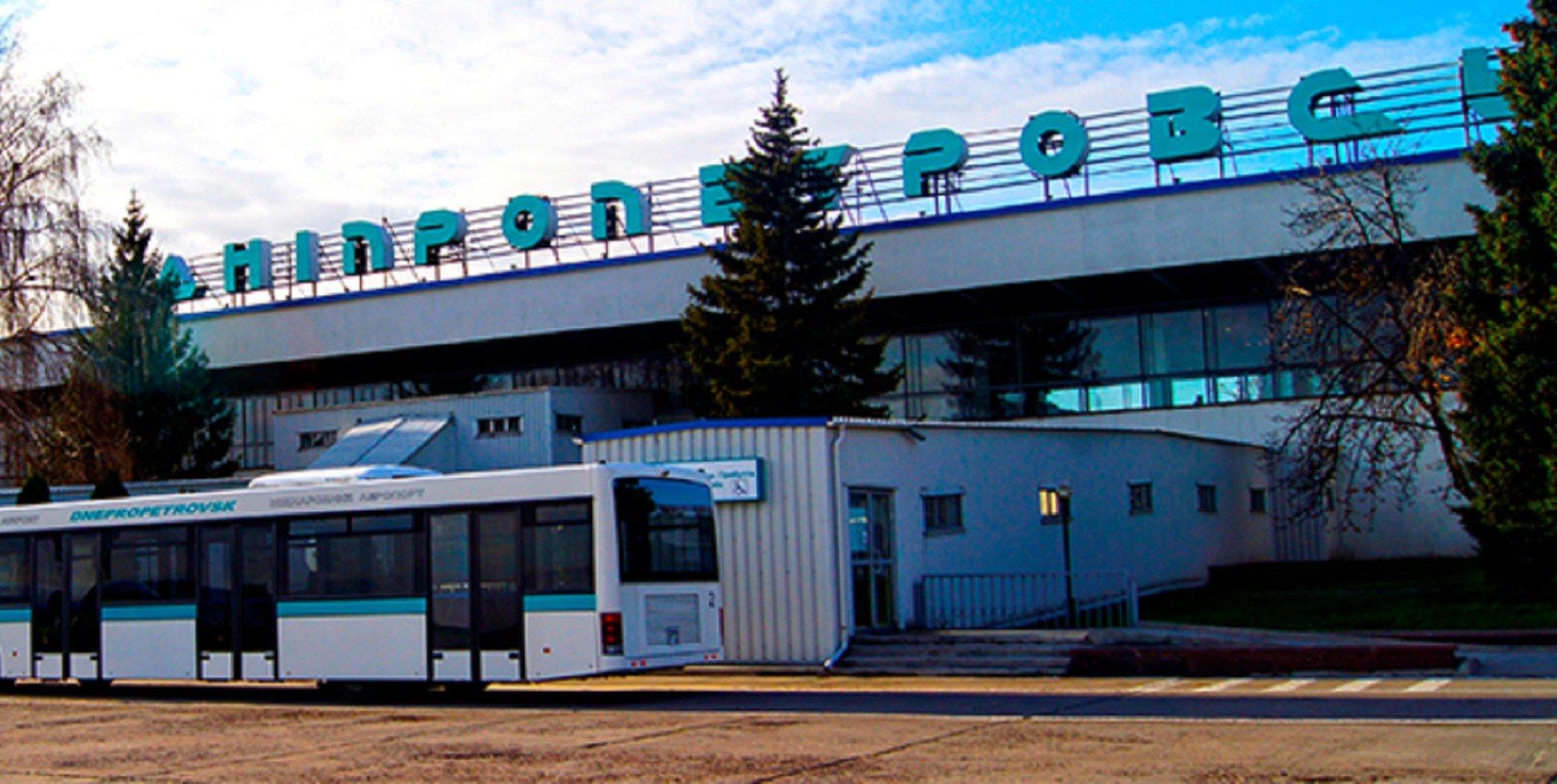 У Днепра отбирают деньги на строительство аэропорта